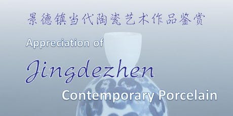 Appreciation of Jingdezhen Contemporary Porcelain tickets