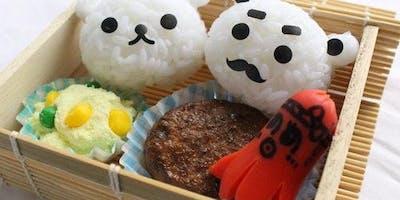 Food Replica Workshop - Lunch Box