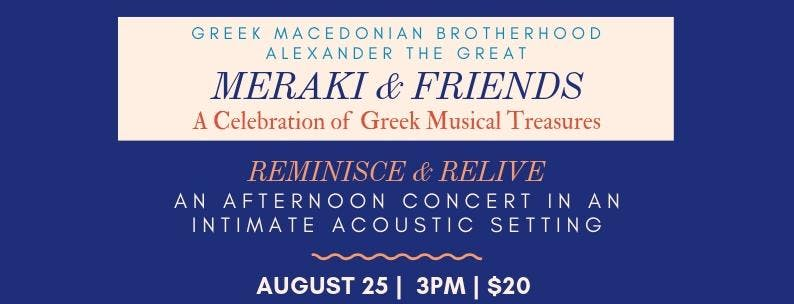 Cafe Alexandros Presents Meraki & Friends
