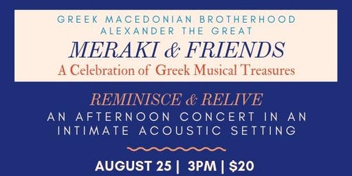 Cafe Alexandros Presents Meraki & Friends