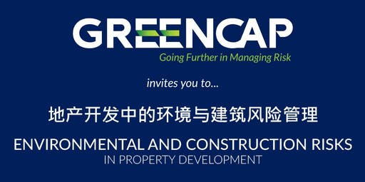 Environmental & Construction Risks in Property Development
