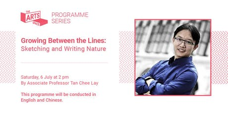 The Art Space Programme Series – Growing Between the Lines: Sketching and Writing Nature tickets