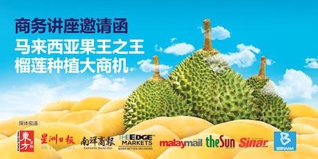 Durian the New Golden Opportunity(Penang) 果王之王种植商务讲座 榴莲种植大商机(槟城) tickets