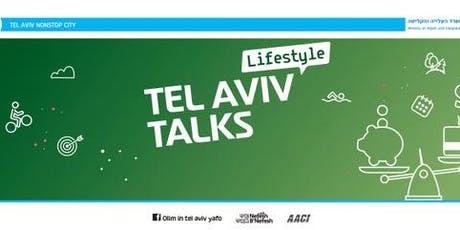 Navigating the Israeli Health System and Bituach Leumi, and Understanding Your Rights tickets