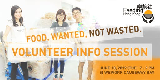 "Volunteer Info Session ""Food. Wanted, Not Wasted"""
