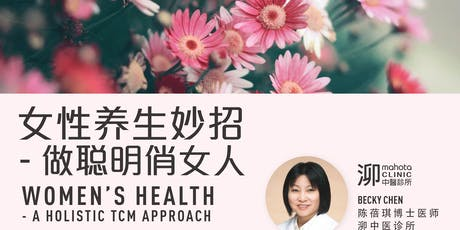 TCM Approach to Women's Health tickets