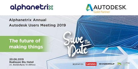 Autodesk Annual Users Meeting 2019 tickets
