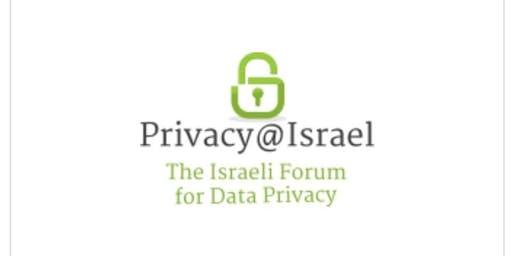 מפגש התנעה - הפורום הישראלי לפרטיות המידע