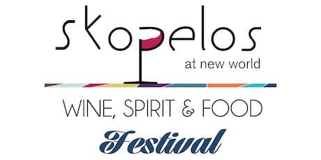 2019 Skopelos Wine, Spirit & Food Festival tickets