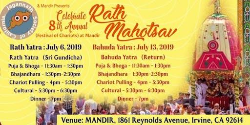 SRI JAGANNATH RATH MAHOTSAV - RATH YATRA 2019 by JSC at Mandir, Irvine, CA