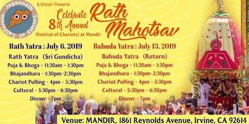 SRI JAGANNATH RATH MAHOTSAV - BAHUDA YATRA 2019 by JSC at Mandir, Irvine, CA