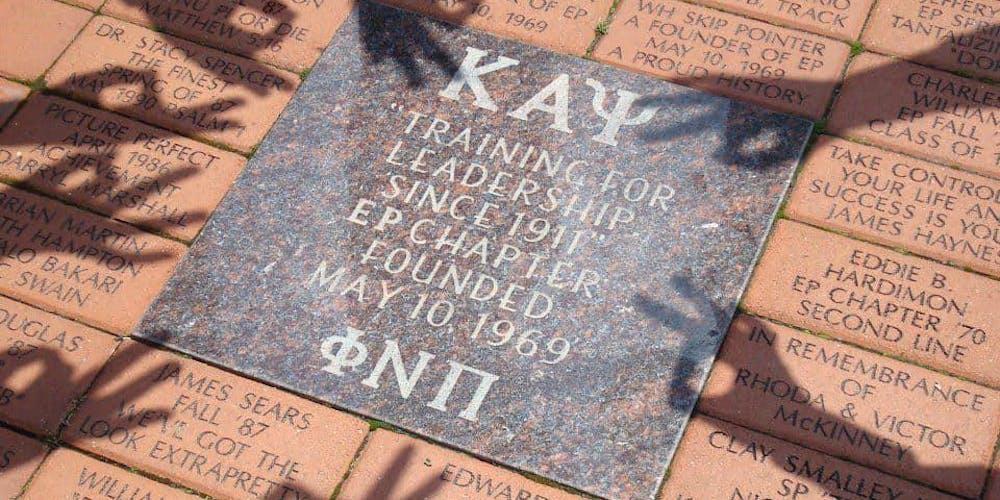 Kappa Alpha Psi, Epsilon Rho Chapter's 50th Anniversary Celebration