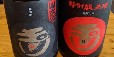 Sake Discovery Series with Philip Harper - Tamagawa Sakes