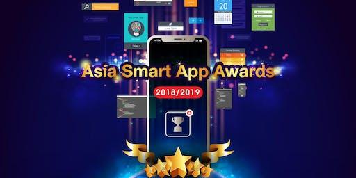 Asia Smart App Summit 2018/2019