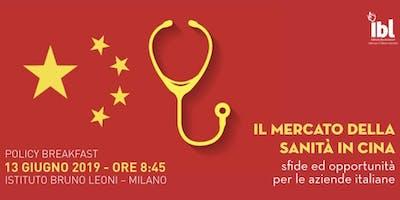 Il mercato della sanità in Cina: sfide e opportunità per le aziende italiane
