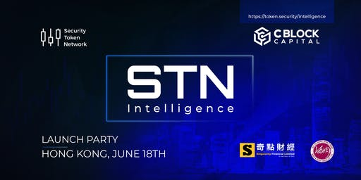 STN Intelligence Launch Event with Security Token Network & C Block Capital