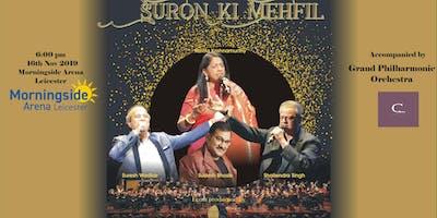 Suron Ki  Mehfil