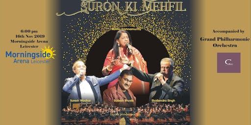 Show Postponed - Suron Ki  Mehfil