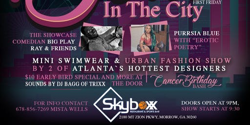 SOUL IN THE CITY 1ST FRIDAY
