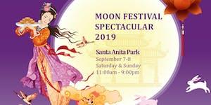 MOON FESTIVAL SPECTACULAR|Family...