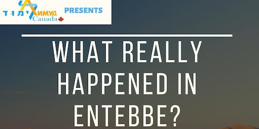 LIMMUD invites Rami Sherman- What really happened in Entebbe