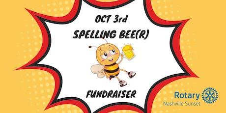2019 Nashville Sunset Rotary's Spelling Bee(r) Fundraiser tickets