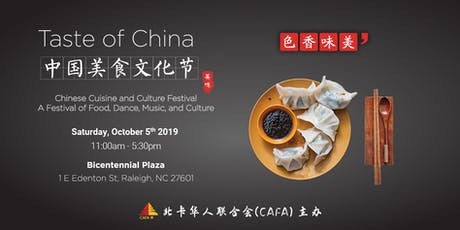 Taste of China Food and Culture Festival Raleigh tickets