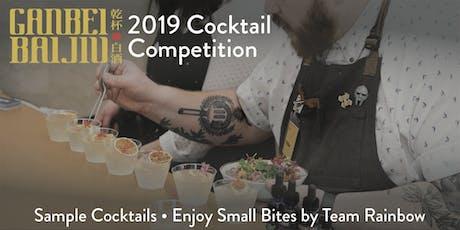Ganbei Baijiu Cocktail Competition tickets