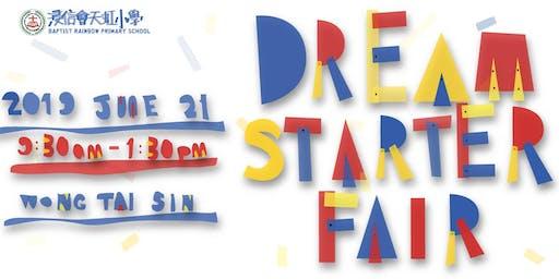 2019年6月21日 DreamStarter Fair 成果展