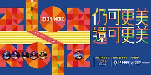 ~ ZiON NOiZ 慈善音樂會 2019 ~ (受惠機構105 Gibson Centre)