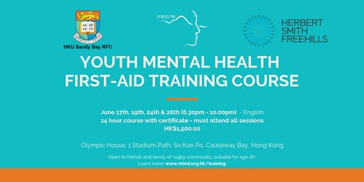 YOUTH Mental Health First-Aid Training Course