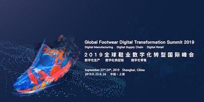 Global Footwear Digital Transformation Summit 2019