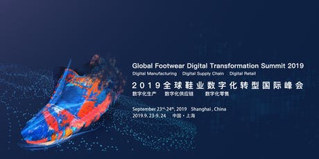 Global Footwear Digital Transformation Summit 2019 tickets