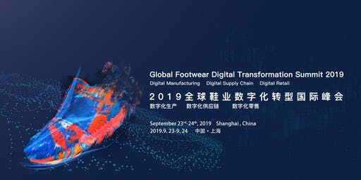 Global Footwear Digital Transformation Summit 2019