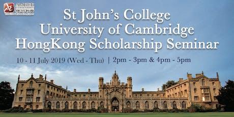 St. John's College(University of Cambridge) Hong Kong Scholarship Seminar  tickets