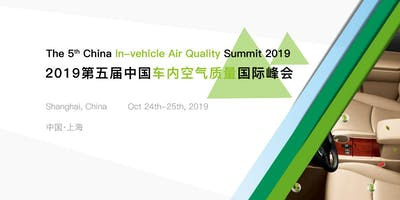 The 5th China In-vehicle Air Quality Summit 2019