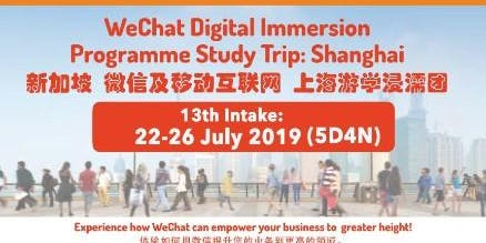5D4N (22-26 July 2019) 新加坡 微信及移动互联网 上海游学浸濡团 WeChat Digital Immersion Programme Study Trip: Shanghai