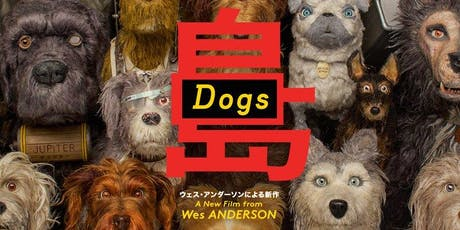 Autism Friendly Screening Isle of Dogs tickets