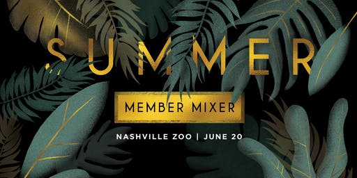 2019 Summer Member Mixer
