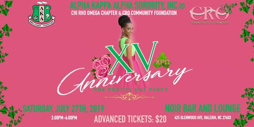 Chi Rho Omega's 15th Anniversary Day Party