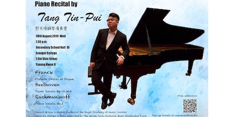 Piano Recital By Howard Tang Tin-Pui tickets