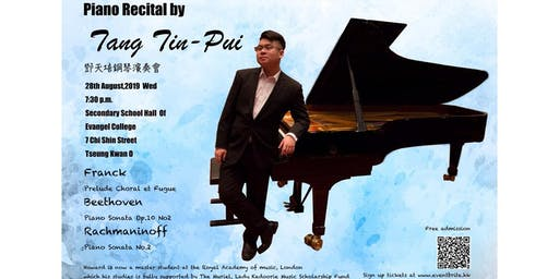 Piano Recital By Howard Tang Tin-Pui
