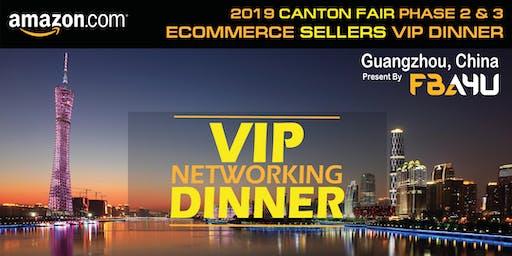 FBA4U - Amazon Sellers VIP Networking Dinner - Canton Fair - Phase 2 & 3
