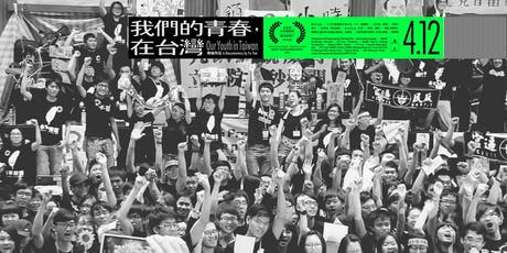 Our Youth in Taiwan - Documentary Screening + Q&A with Director Yue Fu tickets