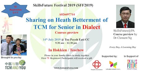 (SFF 2019) Sharing on Heath Betterment of TCM for Senior in Dialect - English Version tickets