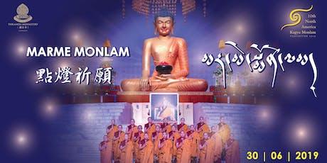 Lamp Prayer - The 10th North American Kagyu Monlam Closing Ceremony 點燈祈願法會 - 第十屆北美噶舉大祈願法會閉幕典禮 tickets