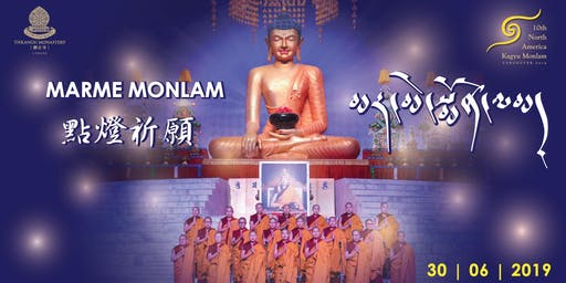Lamp Prayer - The 10th North American Kagyu Monlam Closing Ceremony 點燈祈願法會 - 第十屆北美噶舉大祈願法會閉幕典禮