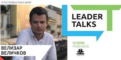 Leader Talks с Велизар Величков и гост-водещ Туньо Зафер