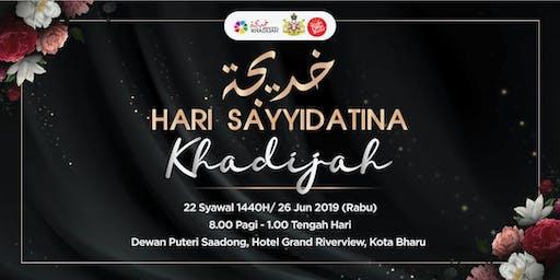 Sayyidatina Khadijah Day Celebration