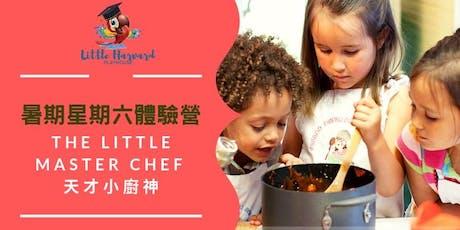 暑期星期六體驗營 - The Little Master Chef 天才小廚神 tickets